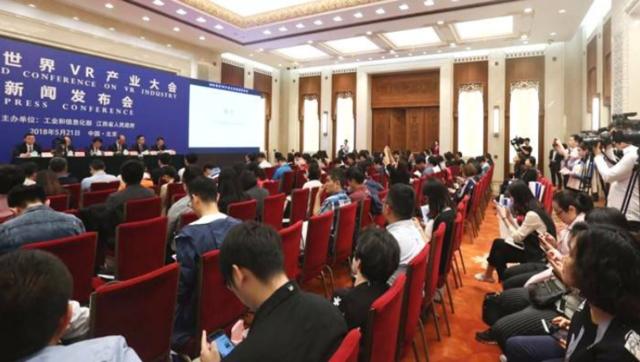 直播回放:大会北京新闻发布会