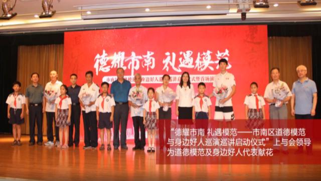 微视频:德耀市南 礼遇模范