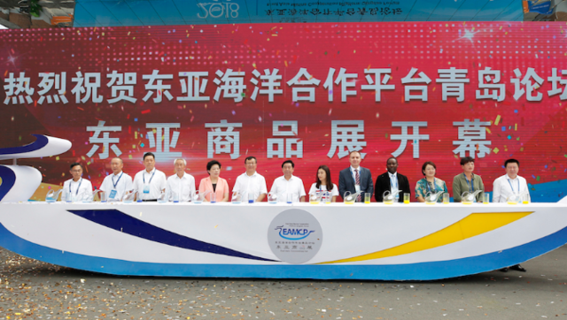 东亚海洋合作平台青岛论坛东亚商品展在青盛大启幕