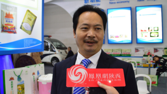 瑞智进出口贸易有限公司总经理罗小偏接受凤凰网陕西专访