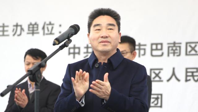 巴南书记辛国荣宣布发车