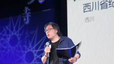 2019春天读诗之夜:远行与重逢
