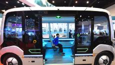 中国·河南开放创新暨跨国技术转移大会开幕