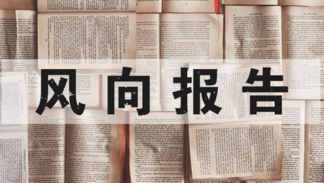 书店风向报告:城市时代的情怀与生意