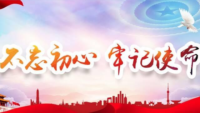"""重庆市第一批""""不忘初心、牢记使命""""主题教育取得扎实成效"""