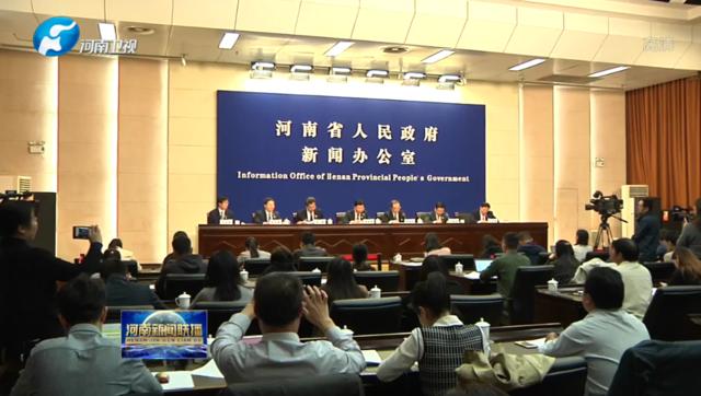 河南卫视报道中国·河南开放创新暨跨国技术转移大会
