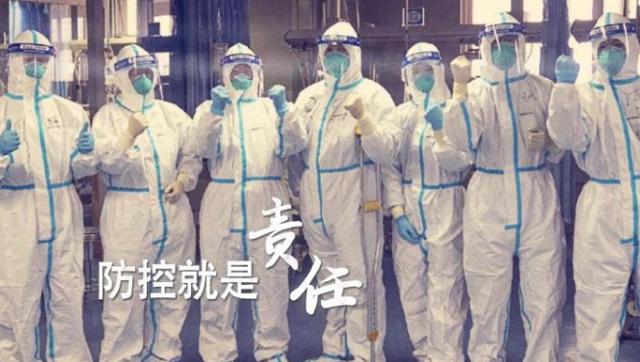 【专题】防控新型冠状病毒肺炎 陕西在行动