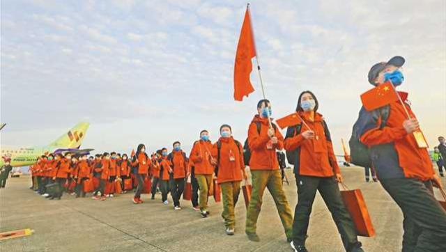 英雄凯旋 重庆133名支援湖北医疗队队员返渝