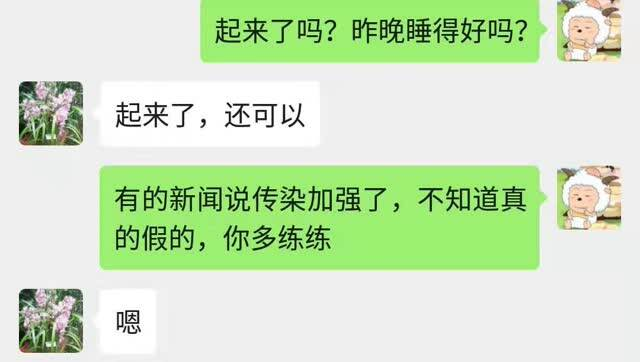 """""""你去武汉抗疫情,我在浙江守灯火!"""""""