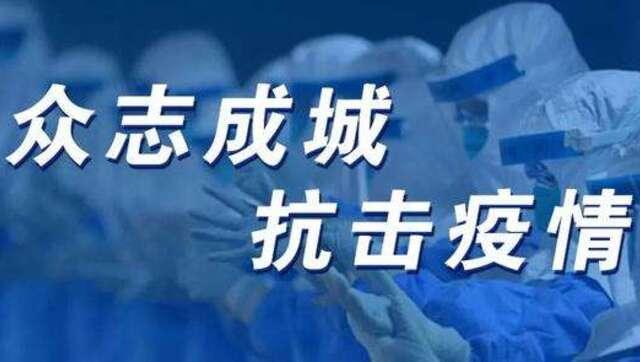 疫情动态:海南累计确诊168例