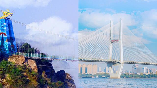马仁奇峰飞龙玻璃桥 为武汉长江大桥加油!