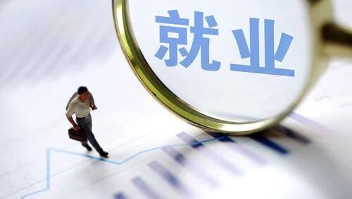 王文涛:以更大力度实施就业优先政策千方百计加快恢复和稳定就业