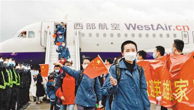 重庆支援孝感最后143位队员返渝