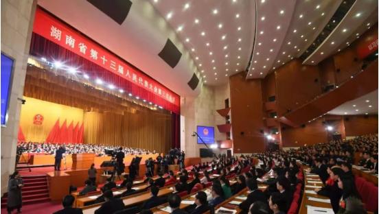 """决胜2020湖南定下""""小目标""""!政府工作报告抢鲜看"""