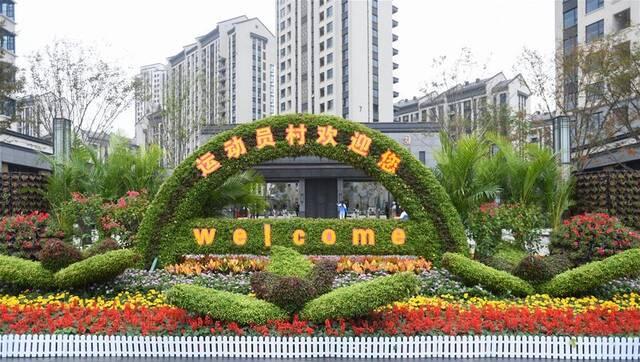 探访武汉军运会军运村