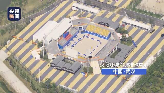 空中全景视角!总台航拍带你看江城 感受军运魅力