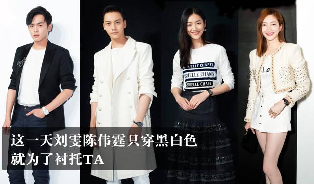 这一天刘雯陈伟霆只穿黑白色 就为了衬托TA
