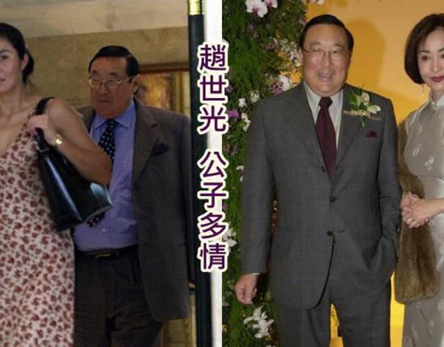 图为赵世光、何莉莉、谭玉梅。(资料图)
