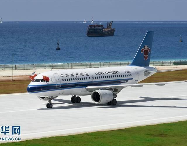 中国飞机已在美济礁机场试飞成功