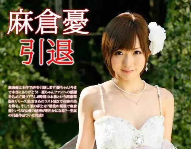 中文成人骑兵网_骑兵时代不知曾是多少宅男梦中的清纯女友.