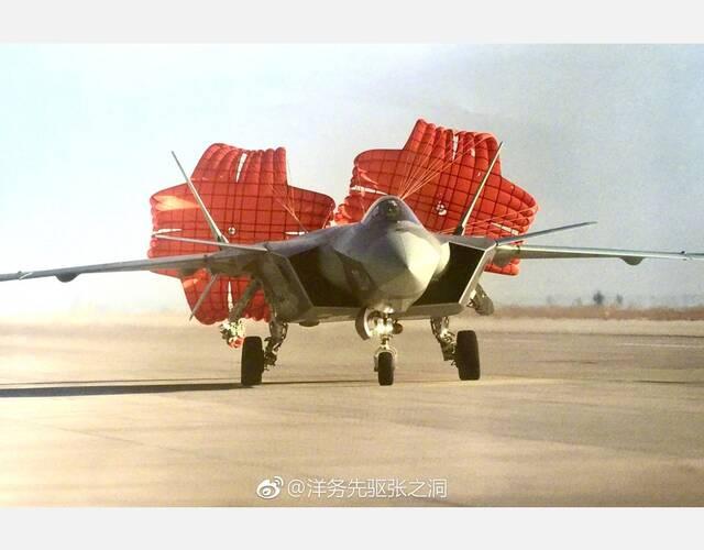 歼20降落美照罕见曝光:红色减速伞大开