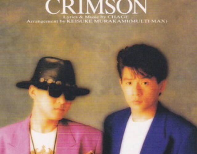 """1979年出道的""""恰克与飞鸟""""是日本代表性的乐团,单曲《SAY YES》搭日剧《101次求婚》更创下连续13周攻占ORICON公信榜冠军的纪录,热卖280万张。图为""""恰克与飞鸟""""。"""