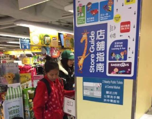 有网友遭逛超市时偶遇杨幂刘恺威夫妇