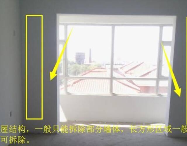 2、如果决定不装移门,还可以考虑在装修的时候,将阳台的部分非承重的墙体拆除。拆除之前记得要向物业要房屋的图纸,并竟物业确认非承重墙,才可以操作,避免不必要的麻烦。