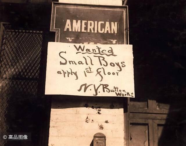 1842年,康涅狄格州颁布了一项法律,14岁以下的儿童,工作时间每天不得超过12小时。1848年,宾夕法尼亚的一项法律规定,12岁以下的儿童不得在棉纺厂、毛纺厂和丝织厂工作。1866年,马萨诸塞州规定10岁以下的儿童不得在上述工厂工作。招聘童工的启示。图片来源:高品图像