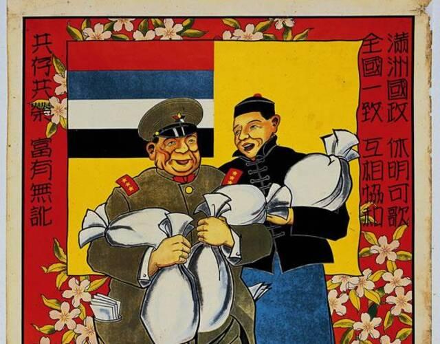 """中国人只能吃""""橡子面"""",穿""""更生布""""苟延残喘,稍有僭越吃个大米,就会诬以""""经济犯""""论罪。当时待遇最优者为日本人,朝鲜韩国人次之,中国人又次之,配给亦依此顺序而行。"""