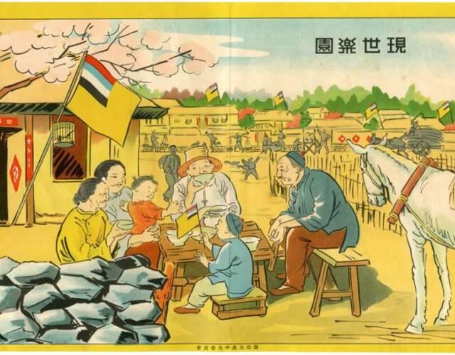 很多人说当时东北经济发达,甚至一度超过日本本土。但是不要忘了其本质还是侵略。就像强盗登门入室自诩主人,虽然把你家装修的很好,自己锦衣玉食,但把你当奴仆一样对待,让你睡草棚,吃劣质食物,你会感激他嘛?你能说你生活的很幸福?
