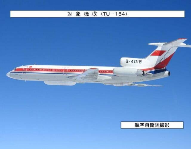 图为图-154电子战机