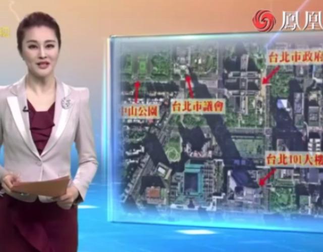 """据台湾""""中时电子报""""2月2日报道,大陆1月9日将商业遥感卫星""""高景一号""""03、04星发射升空,近日传回首批高清图片,图像质素提升至0.5米级。"""