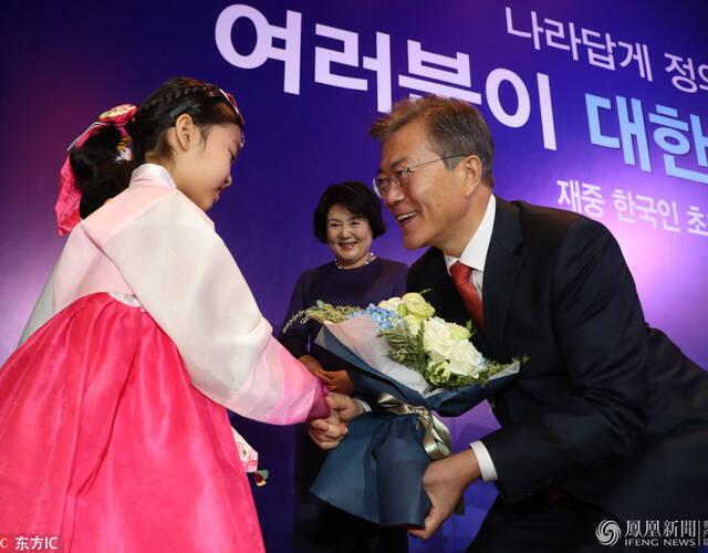 据韩联社报道称,文在寅13日起开始访华,对中国进行为期4天的国事访问。