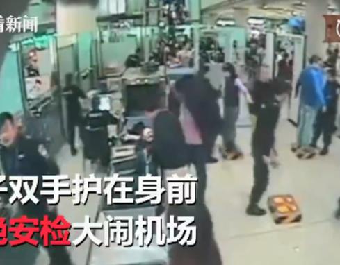 """女子自称外籍人士,拒绝安检辱骂民警并叫嚣:""""以后不回中国了。"""""""