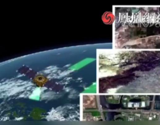 """照片发出后随即引发网民关注,有网民认为卫星拍摄的高清照片,对台湾是重大威胁,并推测""""台湾军事设施也可能拍得很清楚""""。"""