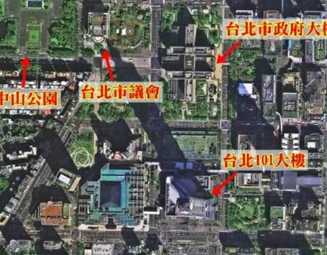 """首批回传的图片共有6张,当中包括台湾地标之一的""""台北101""""大楼、台北市政府及台北""""国父纪念馆""""周边地区,引发外界关注。"""