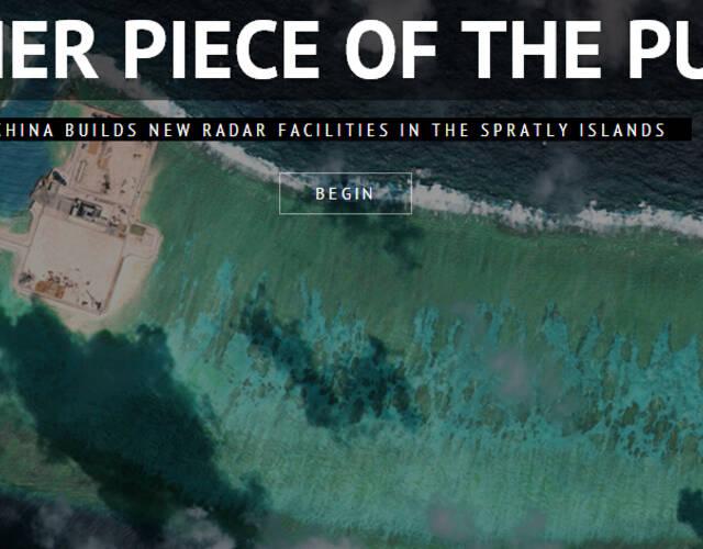 中国南沙岛礁雷达曝光
