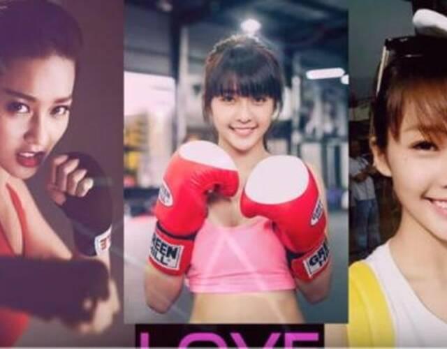 黎颜不仅拿过胡志明市的女子拳击冠军外,还练过自由搏击,也是越南选美比赛的冠军。