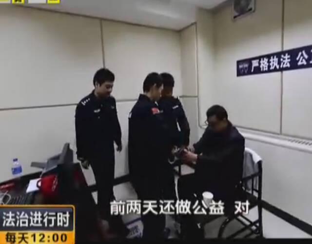 尹相杰因涉被警方抓获_尹相杰再次涉毒被抓视频曝光 不停摇头叹气