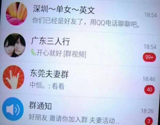 夫妻交换1234_昨天上午,有个自称是夫妻的网友找到阿峰,提出\