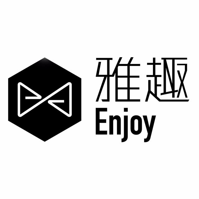 Enjoy雅趣