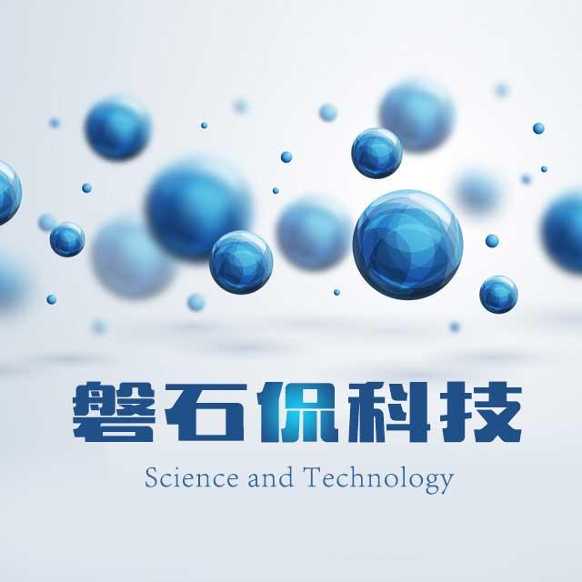磐石侃科技