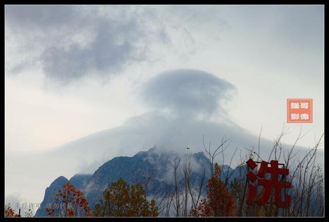 实拍河南少林云雾缭绕 奇妙风景如水墨山水画