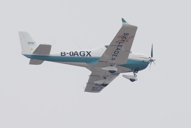飞行者大会压轴戏 首架武汉造飞机飞上蓝天