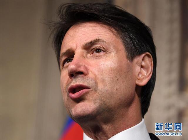 孔特被再次任命为意大利候任总理