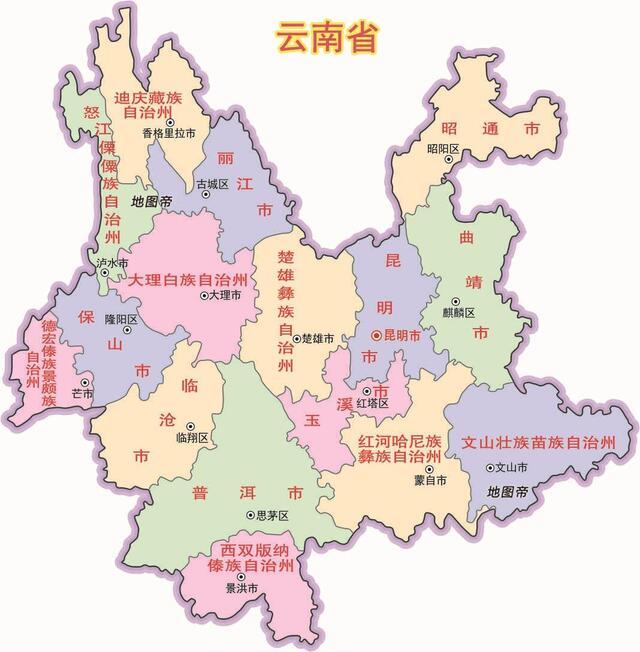 香格里拉是个旅游胜地,位于云南,四川,西藏的交汇之地,是迪庆藏族自治