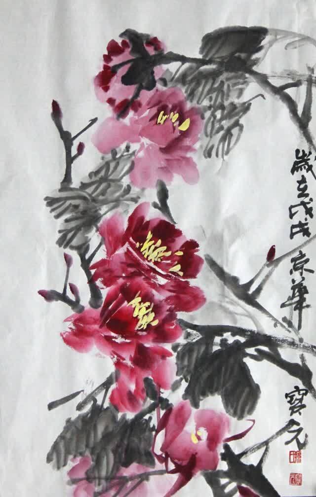 孙宝元写意牡丹画组图欣赏 直击书画