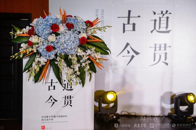 初中:传播文化公办与智时代的最好无锡组图对话中国排名数字图片