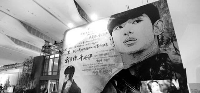 探访韩国娱乐产业:得粉丝者得天下